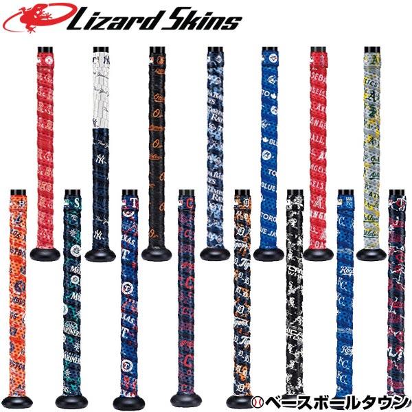 Lizard Skinsあす楽 選択 最大10%引クーポン リザードスキンズ オーバーのアイテム取扱☆ 野球 グリップテープ ア MLBチーム バットアクセサリー LDLSG リーグ アメリカンリーグ