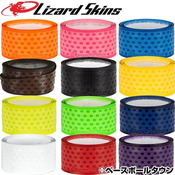 Lizard Skinsあす楽 最大10%引クーポン 在庫一掃売り切りセール リザードスキンズ 野球 グリップテープ 専門店 単色 バットアクセサリー シングルカラー LDLSG