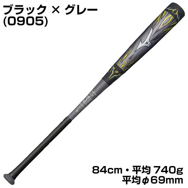 3千円引クーポン30%OFFバットミズノビヨンドマックスメガキング2一般軟式用84cm/85cmコンポジットトップバランスM号使用可軟球軟式球軟式ボール1CJBR118