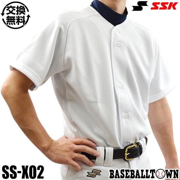 サイズ交換往復送料無料 あす楽 野球 ユニフォームシャツ SSK 練習着 PUS003 大きいサイズ RakutenスーパーSALE _10OFF スーパーSALE 実物 ウェア ブランド激安セール会場 SSから2XO