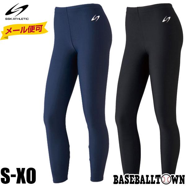 あす楽 SSK ロングスパッツ 日本製 一般用 トレーニング AL完売しました。 選択 インナーパンツ メール便可 SXA717P ロングタイツ 野球 サッカー