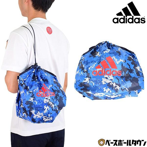 adidas サッカーボールの持ち運びに あす楽 アディダス 新型ボールネット 1個入れ 25×25×25cm 日本代表 大人気 ボールバッグ メール便可 ケース フットサル サッカー 現品 ABN02JP