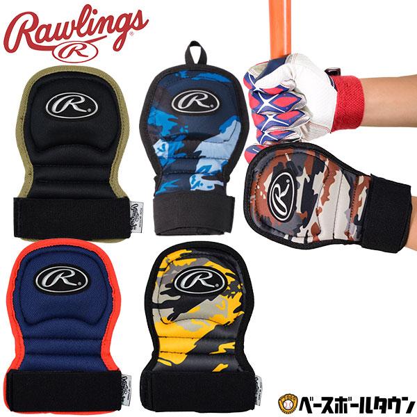 Rawlings 肘当て あす楽 64%OFF 公式ショップ ローリングス 手甲ガード 左右兼用 EAC9S05 打者用プロテクター 半額以下 アウトレット タイムセール 50%OFF以下 _0904SS01 入手困難 野球 一般用