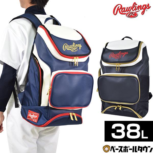 あす楽 Rawlings ローリングス 野球 チームバックパック ブランド買うならブランドオフ 約38L EBA9S01 バッグ刺繍可 有料 合宿 部活 かばん 林間学校 リュックサック RakutenスーパーSALE 送料無料でお届けします バッグ スーパーSALE