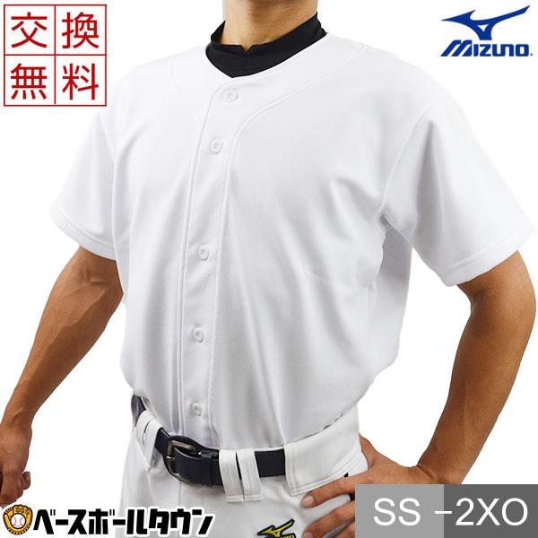 ミズノ 野球 練習着サイズ交換往復送料無料 あす楽 出色 サイズ交換往復送料無料 ユニフォームシャツ 12JC9F6001 練習着 格安店 ウェア メンズ スーパーSALE RakutenスーパーSALE