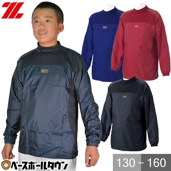 ZETT 子供 子ども こども ゼット ジュニア用 ウインドレイヤーシャツ 軽量 防風 BO215WJ 野球ウェア 少年用 シャカシャカ ウインドシャツ ウインドブレーカー ウインドシャツ 練習 トレーニング 男の子 女の子 キッズ