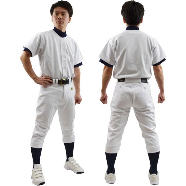 ミズノmizuno野球用練習着ユニフォーム上下セット防汚生地厚UP
