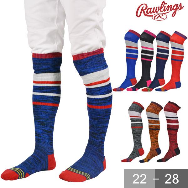 5%OFF Rawlings ソックス あす楽 ローリングス ラインロングソックス ロング丈 AAS9S03 ウエア 靴下 一般用 AAS9S04 入手困難 アンダーストッキング 野球