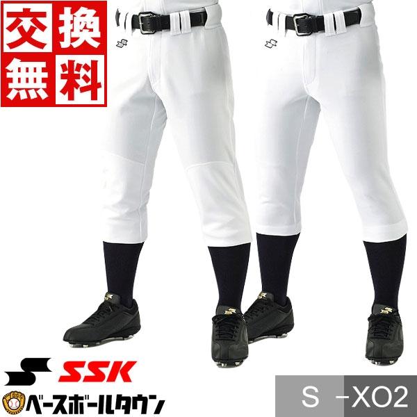 蔵 あす楽 サイズ交換往復送料無料 2本組 野球 新色追加 ユニフォームパンツ SSK 練習着パンツ PUP005S 野球ウェア レギュラー PUP005R 野球用ズボン ショートフィット