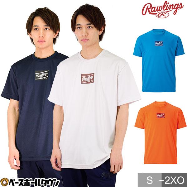 Rawlings 50%OFF ローリングス Tシャツ 半袖 大幅にプライスダウン 野球 特売 スーパーSALE メール便可 RakutenスーパーSALE バッチロゴ AST11S06