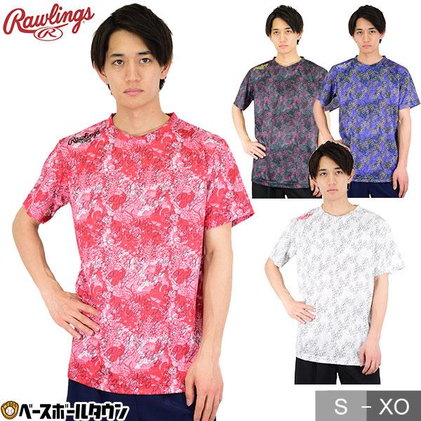 ローリングス あす楽 野球 コンバット 上質 Cells おすすめ Tシャツ RAWLINGS AST11S03 RakutenスーパーSALE スーパーSALE 野球ウェア メンズ 大人 2021年NEWモデル 一般 メール便可
