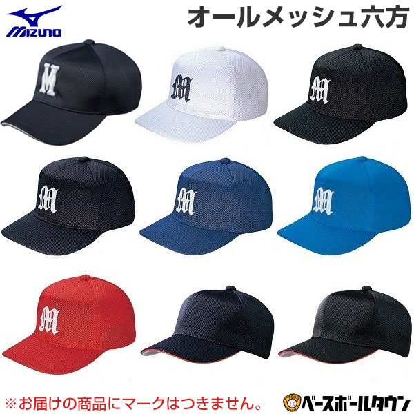 MIZUNO ミズノ オールメッシュ 六方型 練習帽 12JW7B11 ベースボールキャップ スーパーSALE 野球 交換無料 取寄 全商品オープニング価格 RakutenスーパーSALE 帽子