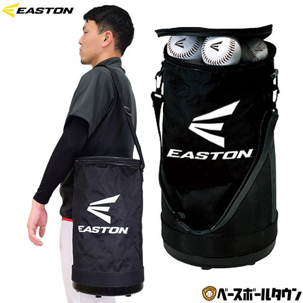年中無休 EASTON イーストン あす楽 50%OFF 野球 倉庫 ボールケース BALLBAGSE 最大5ダース スーパーSALE EA7GRK ボール入れ RakutenスーパーSALE ボールバッグ
