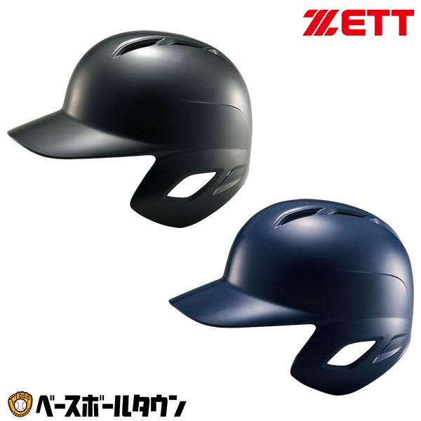 ZETT あす楽 ゼット 軟式打者用片耳ヘルメット ツヤあり BHL307 スーパーSALE RakutenスーパーSALE