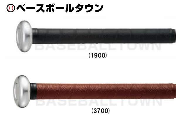 ZETT 最大10%引クーポン グリップテープ 2020新作 野球 BTX1870 蔵 ゼット メール便可