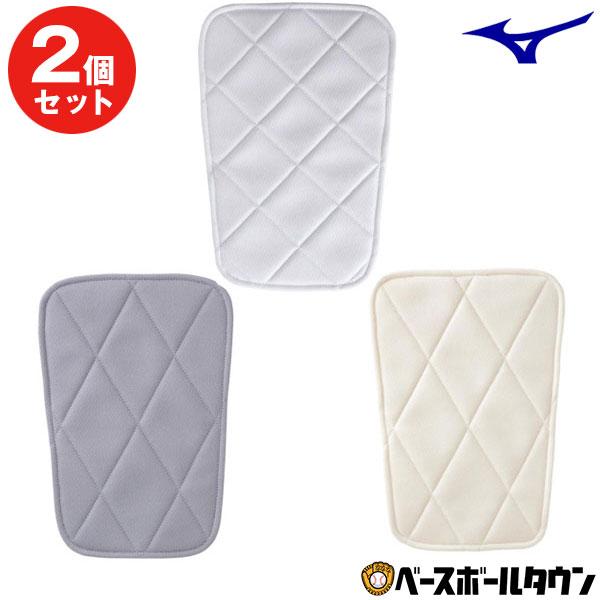 あす楽 2個セット 野球 日本正規品 数量限定 パッド ミズノ 縫付パッド ニーパッド メール便可 52ZB0025 ひざパッド 小
