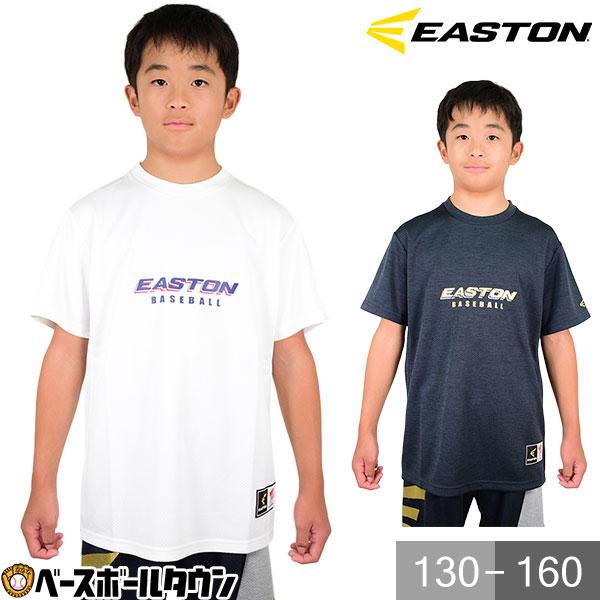 EASTON あす楽 50%OFF イーストン ジュニア用 Tシャツ STARS AND STRIP TEE 半袖 EA7JSJ30 野球ウェア 子供 アウトレット こども タイムセール 子ども 半額以下 新着 50%OFF以下 メール便可 RakutenスーパーSALE 少年 スーパーSALE 激安セール