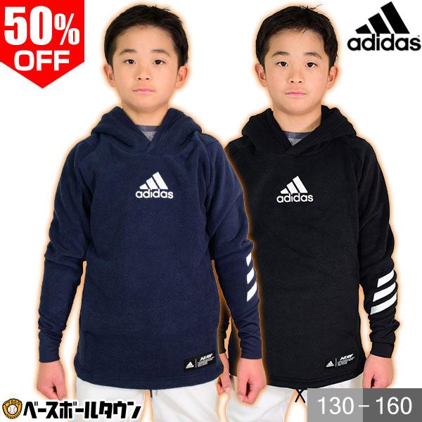 adidas あす楽  50%OFF アディダス ジュニア フリースジャケット K5-TOOL パーカー 防寒 INT53 野球 少年 子供用 練習 トレーニング 男の子 女の子 キッズ