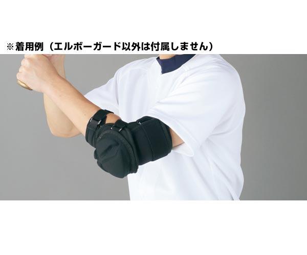 20%OFF 최대 10%인쿠폰 SSK 야구 용품 타자용 팔꿈치 가이드 쇼트 타입 EGSP3