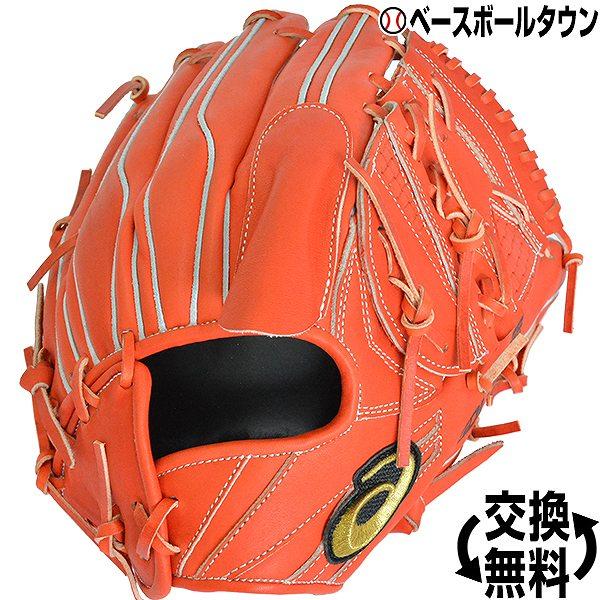 野球 グローブ 硬式 アシックス ゴールドステージ 大谷選手レプリカモデル 投手用 右投げ Rオレンジ サイズ10 3121A273 一般用 高校野球対応 あす楽