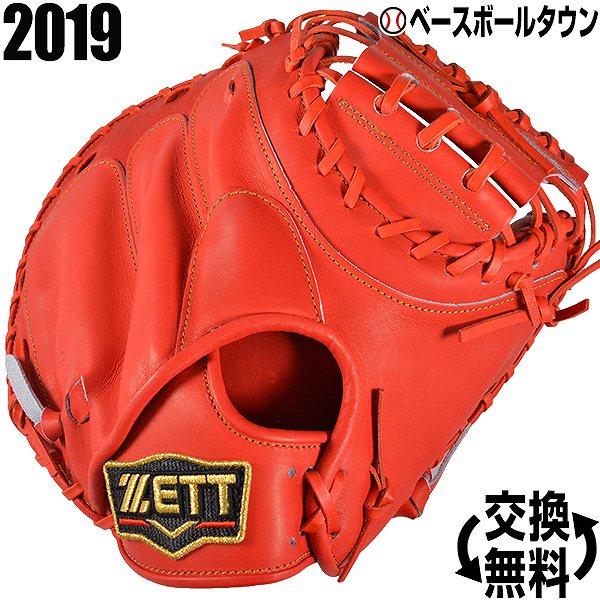 20%OFF 野球 キャッチャーミット 軟式 ゼット プロステイタス 右投げ ディープオレンジ 2019年NEWモデル BRCB30932-5800-LH