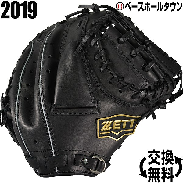 20%OFF 野球 キャッチャーミット 軟式 捕手用 ゼット デュアルキャッチ 右投げ ブラック 2019年NEWモデル BRCB34912-1900-LH