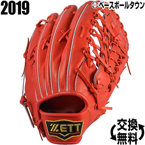 20%OFF 野球 グローブ 軟式 外野手用 ゼット プロステイタス 右投げ サイズ8 ディープオレンジ 2019年NEWモデル BRGB30917-5800-LH