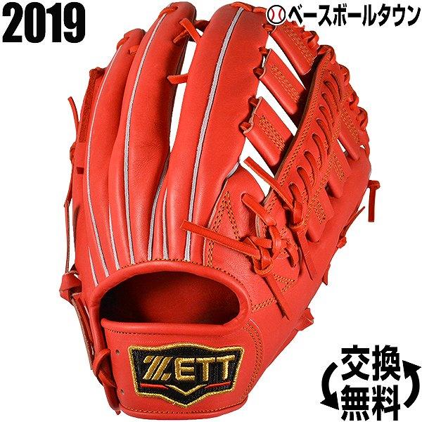 20%OFF 野球 グローブ 軟式 外野手用 ゼット プロステイタス 右投げ サイズ9 ディープオレンジ 2019年NEWモデル BRGB30937-5800-LH