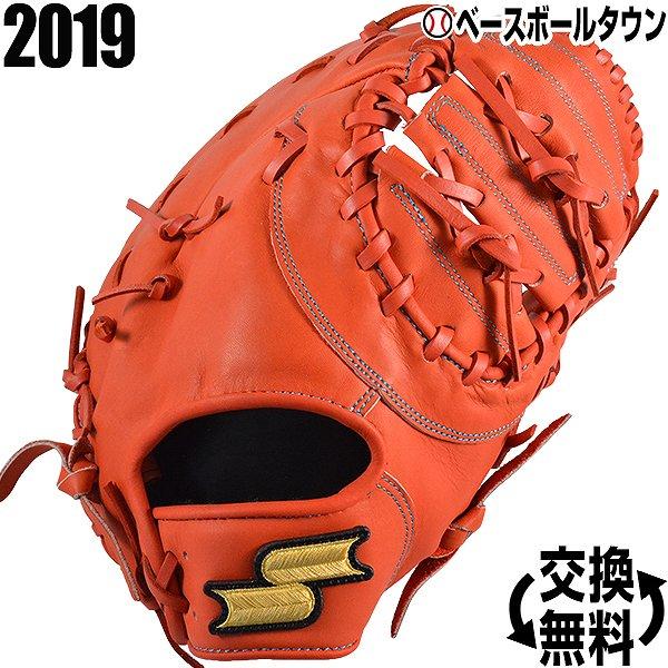 最大10%引クーポン 野球 ファーストミット 軟式 SSK スーパーソフト CM 一塁手用 右投用 レデイッシュオレンジ SSF933 2019年NEWモデル 一般用 12月上旬発送予定 予約販売