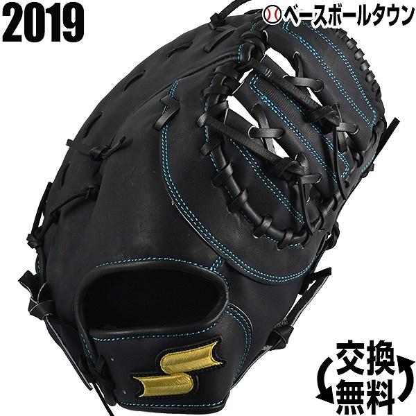 最大10%引クーポン 野球 ファーストミット 軟式 SSK スーパーソフト CM 一塁手用 右投用 Nブラック SSF933 2019年NEWモデル 一般用 12月上旬発送予定 予約販売