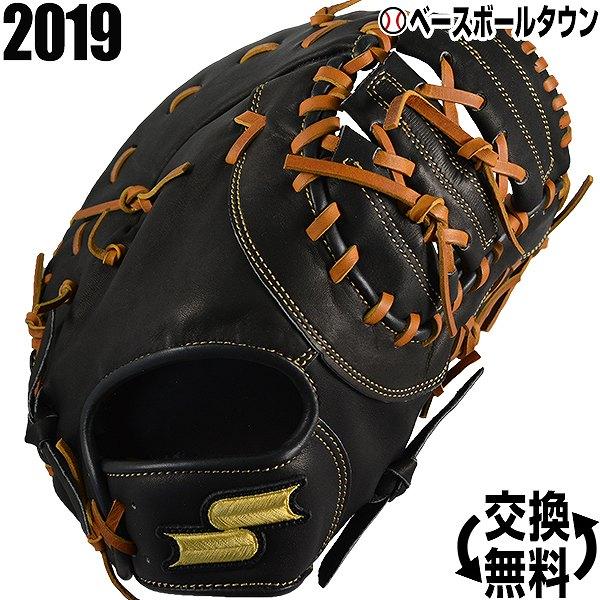 最大2500円引クーポン 野球 ファーストミット 軟式 SSK スーパーソフト CM 一塁手用 右投用 ブラック×タン SSF933 2019年NEWモデル 一般用