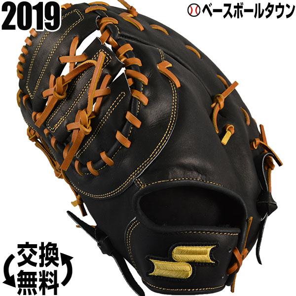 25%OFF 野球 ファーストミット 軟式 SSK スーパーソフト CM 一塁手用 左投用 ブラック×タン SSF933 2019年NEWモデル 一般用