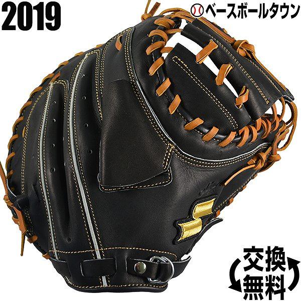 最大3000円引クーポン 野球 キャッチャーミット 軟式 SSK スーパーソフト CM 捕手用 右投用 ブラック×タン SSM921 2019年NEWモデル 一般用