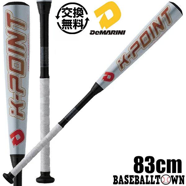 25%OFF 最大10%引クーポン K-POINT 送料無料 野球 バット 軟式 一般用 ディマリニ DeMARINI ケーポイント 一般軟式用 83cm 720g平均 ホワイト×ブラック WTDXJRSKM8372 最速発売2019年NEWモデル