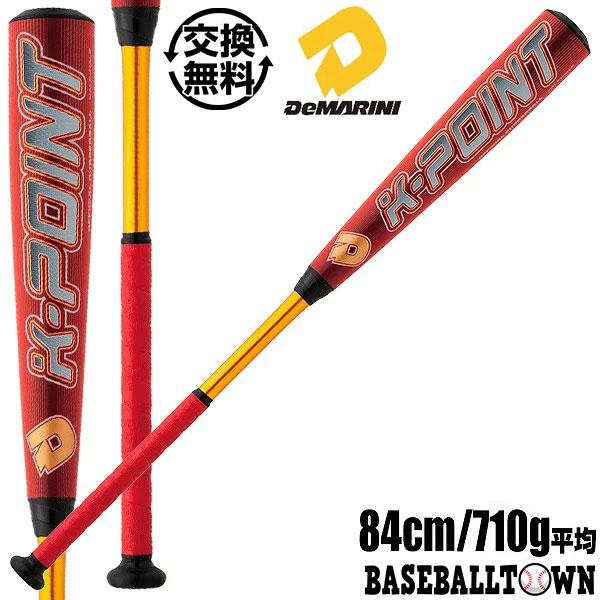 最大2500円引クーポン K-POINT 送料無料 野球 バット 軟式 一般用 ディマリニ DeMARINI ケーポイント 一般軟式用 84cm 710g平均 レッド×ゴールド WTDXJRSKP8471 最速発売2019年NEWモデル