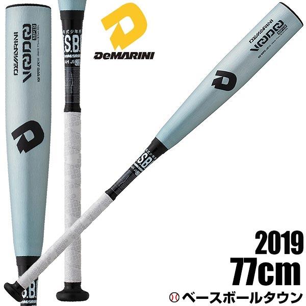最大10%引クーポン 野球 バット 軟式 少年用 ディマリニ DeMARINI ヴードゥ MP19 H&H 少年軟式用 VOODOO 77cm 600g平均 Bシルバー×ブラック WTDXJRSVD7760 最速発売2019年NEWモデル