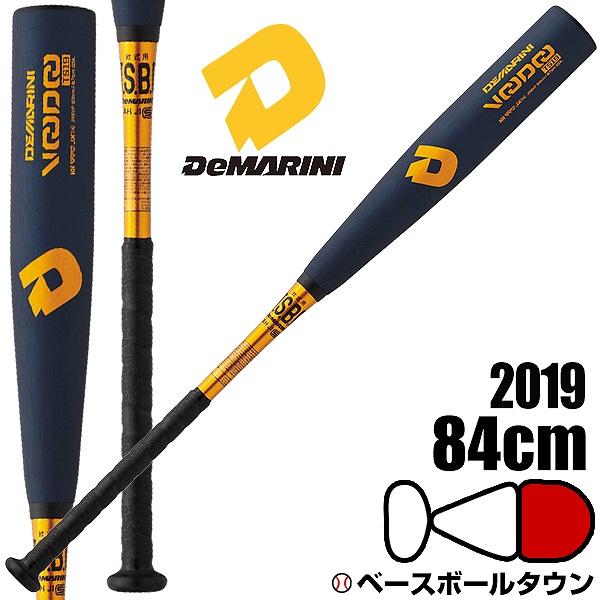 最大3000円引クーポン 野球 バット 軟式 一般用 ディマリニ DeMARINI ヴードゥ TS19 H&H VOODOO 84cm 690g平均 Bブラック×ゴールド WTDXJRSVP469 最速発売2019年NEWモデル