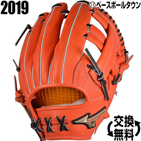 ミズノ 硬式グローブ グローバルエリート Hselection02 内野手用 サイズ9 右投げ スプレンディッドオレンジ 1AJGH20413 展示会限定品 2019年NEWモデル 野球 一般 高校野球