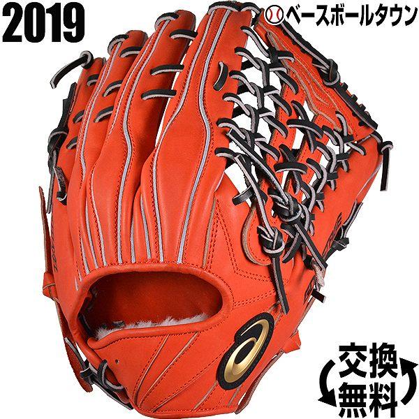 最大10%引クーポン アシックス グローブ 野球 硬式 ゴールドステージ スピードアクセル 外野手用 サイズ14 右投げ Rオレンジ×ブラック 3121A186-600 SPEED AXEL 2019年NEWモデル 一般 大人 高校野球対応