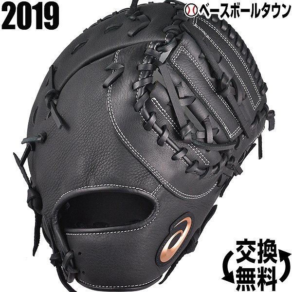 アシックス 野球 ファーストミット 軟式 ネオリバイブ 一塁手用 右投げ Tブラック 3121A230 2019年NEWモデル 一般 大人