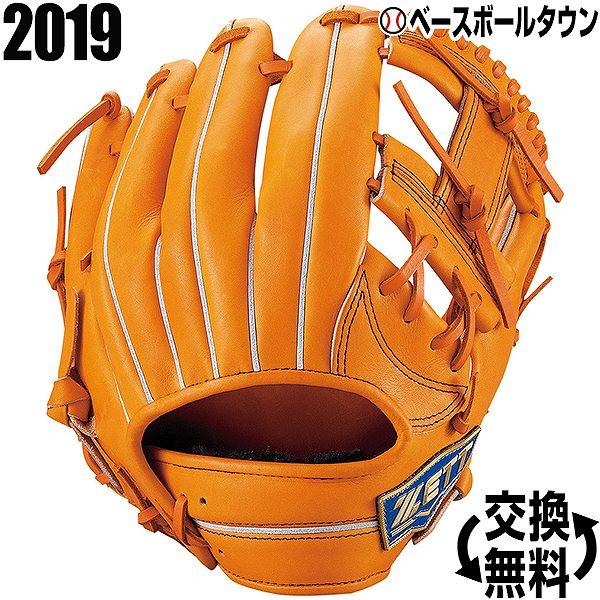 20%OFF 最大10%引クーポン 野球 グローブ 軟式 内野手用 二塁手・遊撃手用 ゼット ネオステイタス 右投げ サイズ2 オレンジB 2019年NEWモデル BRGB31910-5600B-LH