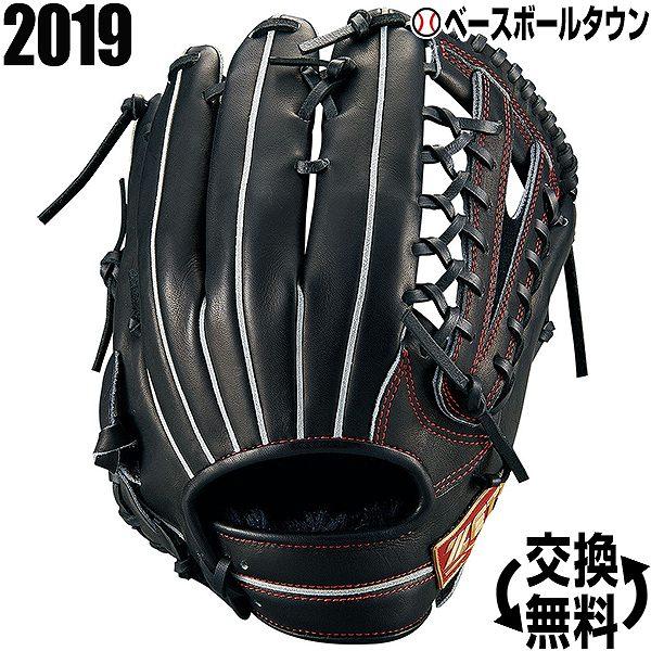野球 グローブ 軟式 外野手用 ゼット ネオステイタス 右投げ サイズ7 ブラックR 2019年NEWモデル BRGB31917-1900R-LH