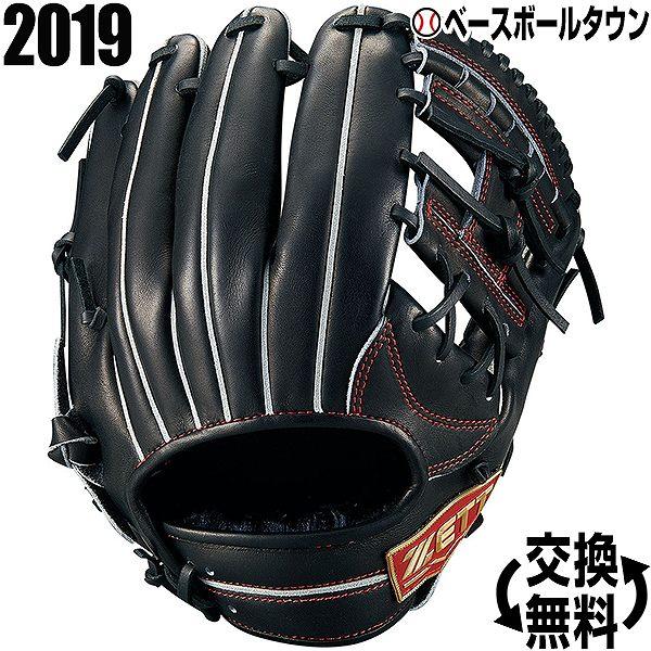 20%OFF 最大2500円引クーポン 野球 グローブ 軟式 内野手用 オールラウンド用 ゼット ネオステイタス 右投げ サイズ4 ブラックR 2019年NEWモデル BRGB31930-1900R-LH
