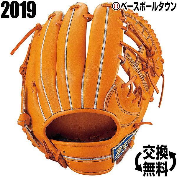 20%OFF 最大10%引クーポン 野球 グローブ 軟式 内野手用 オールラウンド用 ゼット ネオステイタス 右投げ サイズ4 オレンジB 2019年NEWモデル BRGB31930-5600B-LH