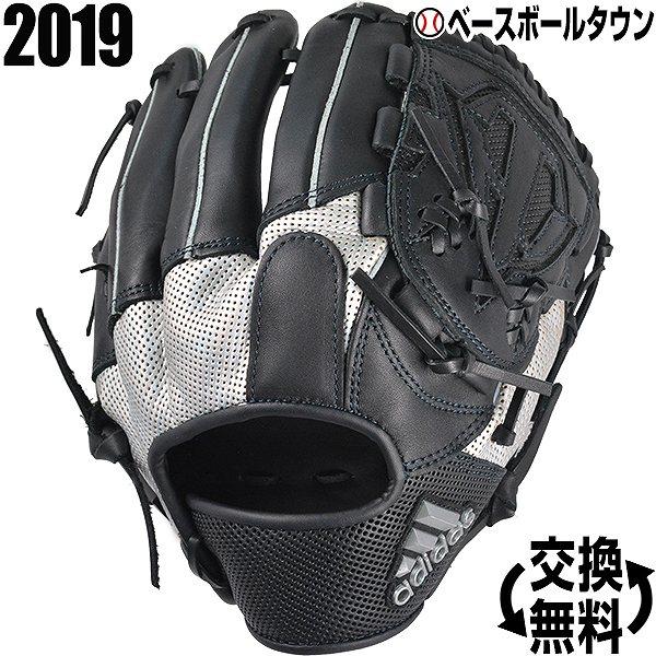 アディダス グローブ 野球 軟式 カラーグラブ オールラウンド 右投げ ブラック FTJ09-DU9632 2019年NEWモデル 一般 大人