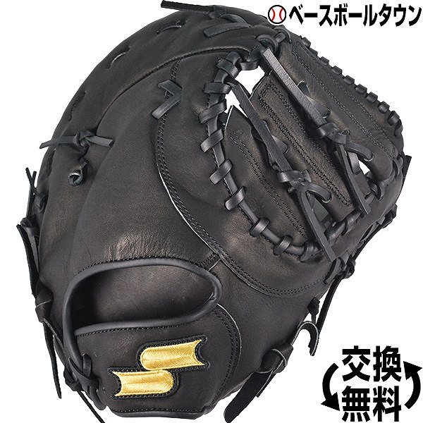 20%OFF 最大3000円引クーポン SSK 軟式ファーストミット ゴッドナイン 一塁手用 右投用 GNF803