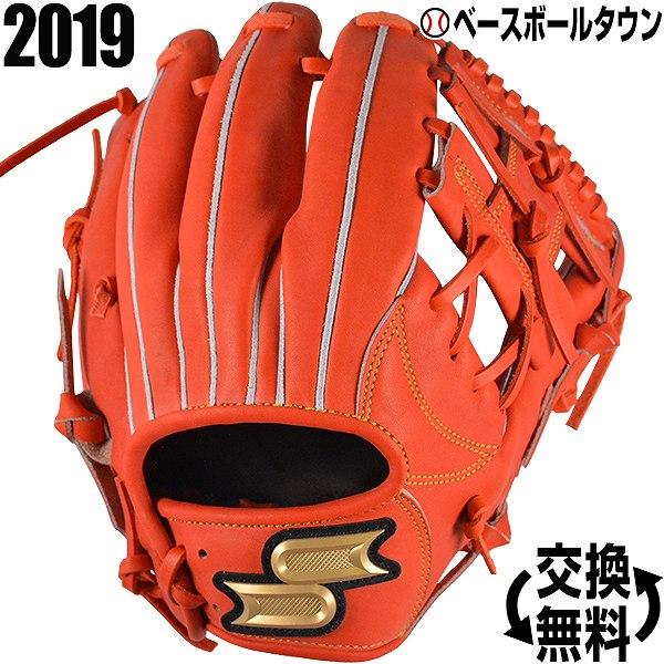 20%OFF 最大10%引クーポン SSK グローブ 野球 硬式 プロエッジ 内野手用 右投げ サイズ4L レディッシュオレンジ PEK34019 2019年NEWモデル 一般 大人 高校野球