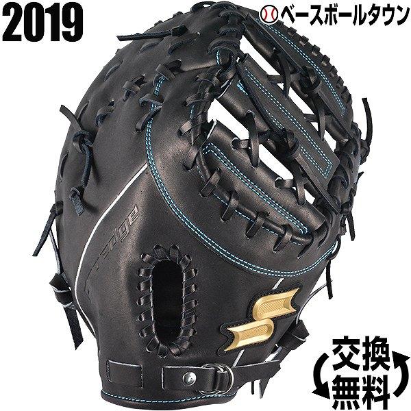 最大10%引クーポン SSK ファーストミット 野球 硬式 プロエッジ 一塁手用 右投げ ブラック PEKF53819 2019年NEWモデル 一般 大人 高校野球