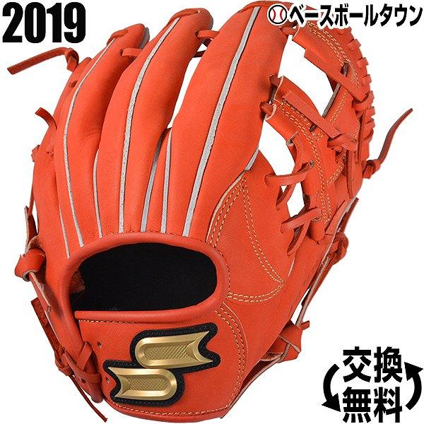 最大10%引クーポン SSK グローブ 野球 軟式 プロエッジ 内野手用 右投げ サイズ4L レディッシュオレンジ PEN34019 2019年NEWモデル 一般 大人