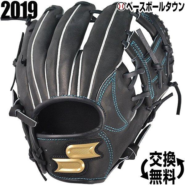 最大10%引クーポン SSK グローブ 野球 軟式 プロエッジ 内野手用 右投げ サイズ4L ブラック PEN34019 2019年NEWモデル 一般 大人